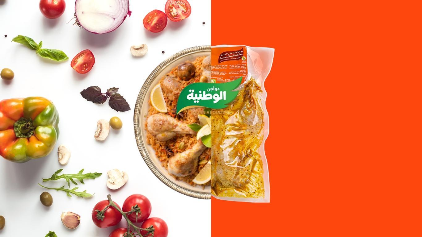 منتجات الدجاج الطازج