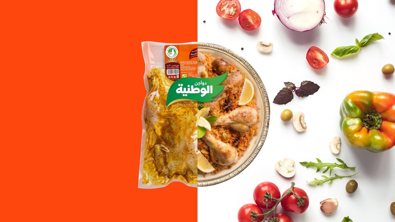 Fresh chicken Products