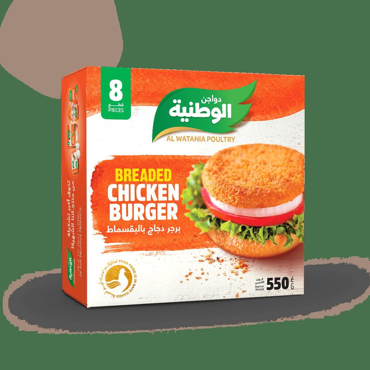 بورجر الدجاج بالبقسماط