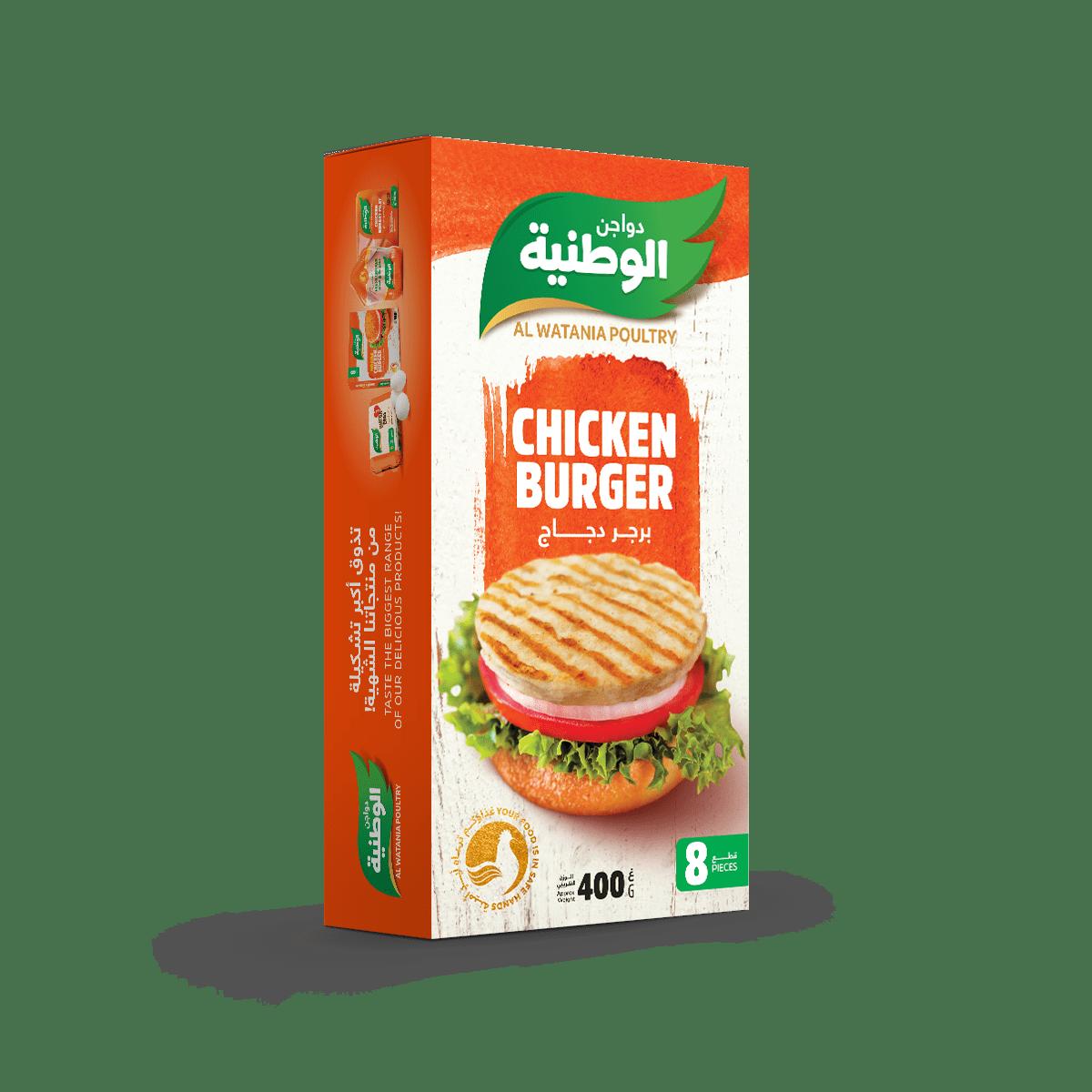 بورجر الدجاج