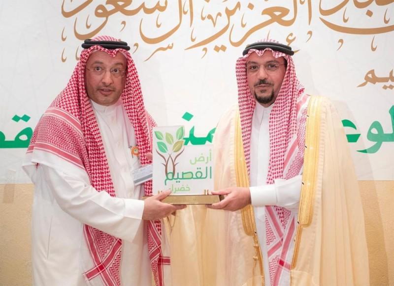 سمو أمير القصيم يشرف حفل تدشين رابطة أصدقاء البيئة، ودواجن الوطنية راعٍ ذهبي للمناسبة