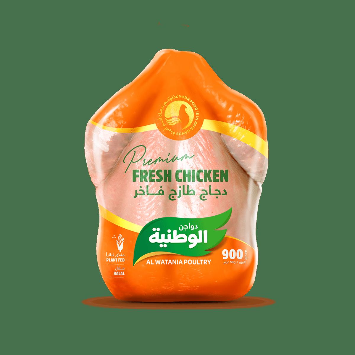 دجاج طازج فاخر