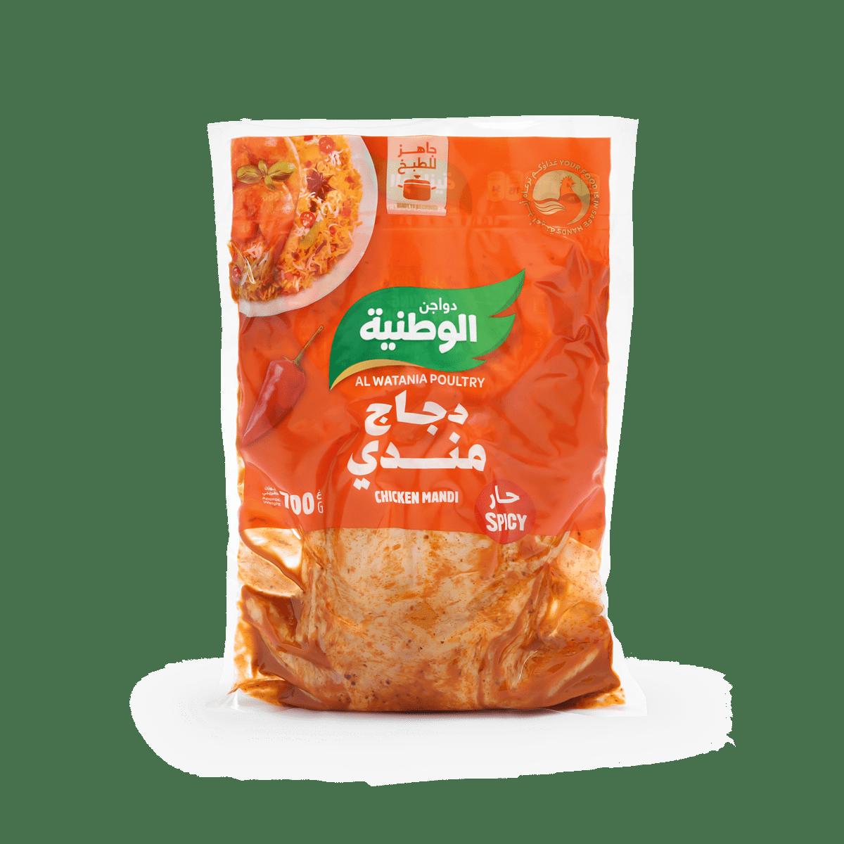 Spicy Mandi
