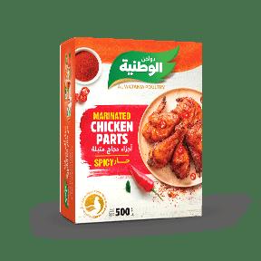 أجزاء دجاج متبلة حار