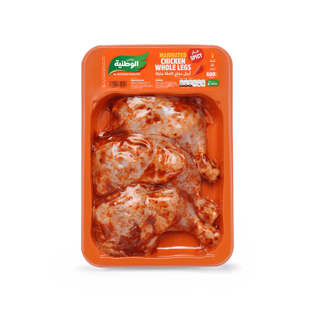Spicy Marinated Chicken Whole legs