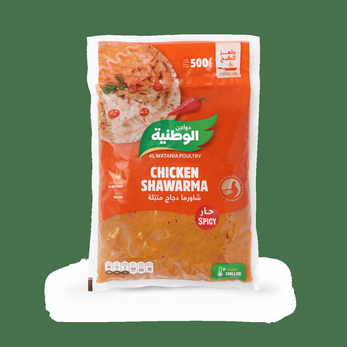 شاورما دجاج حار