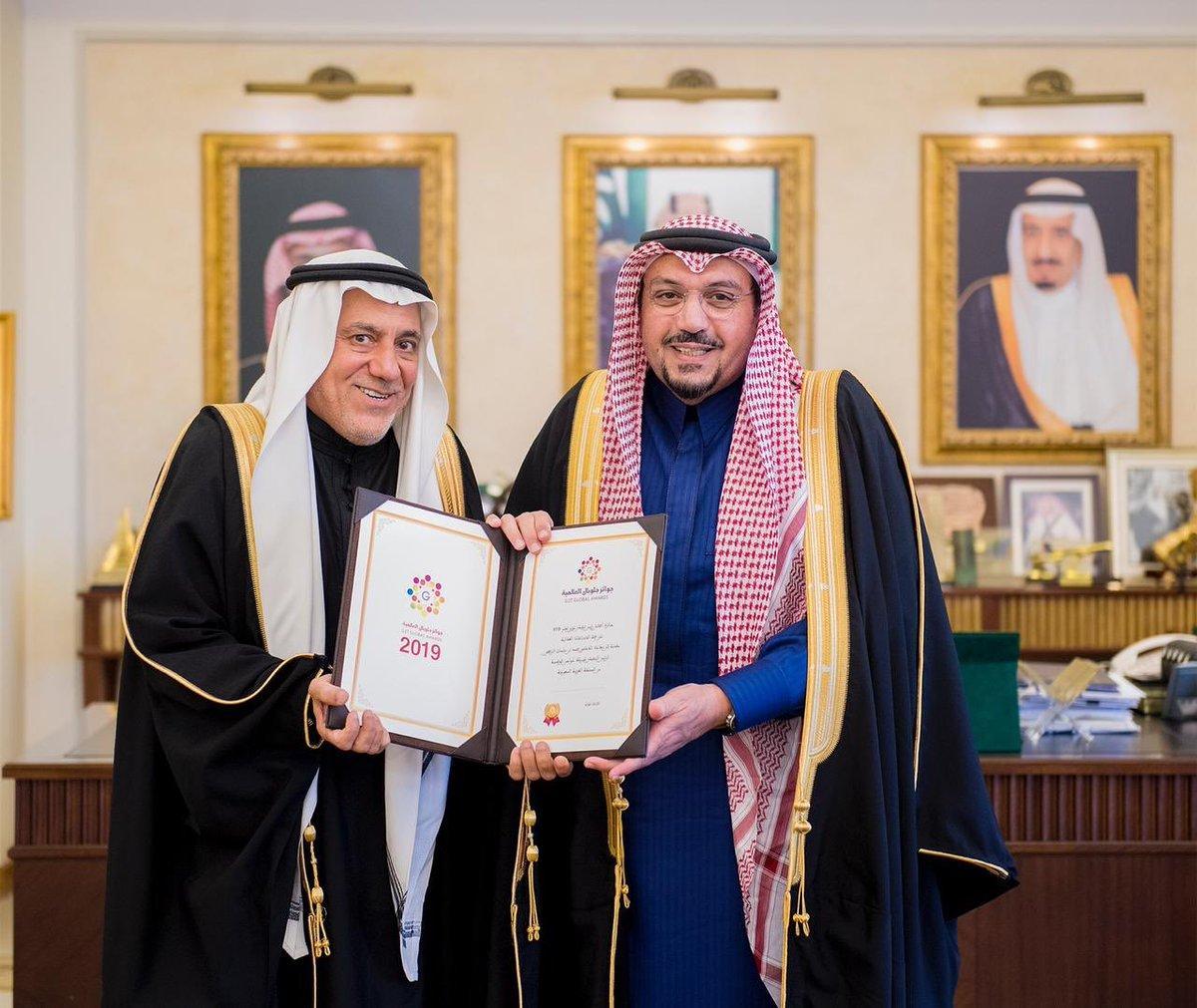 أمير القصيم يثمن حصول الشركة على أفضل شركة عربية عن فئة الصناعات الغذائية لعام 2019م
