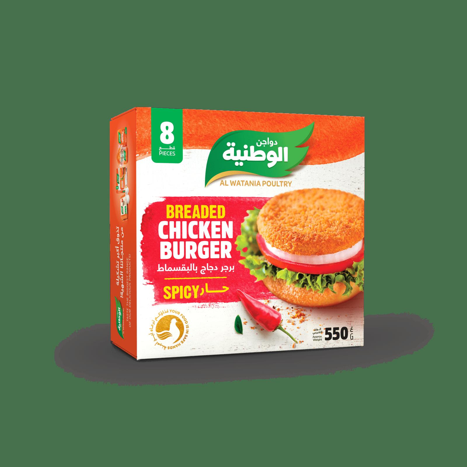 برجر دجاج بالبقسماط حار دواجن الوطنية